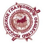 Russian Glaucoma Society